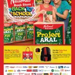 Where to buy school supplies?