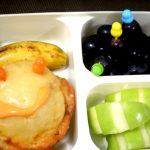 Baon Tips: Healthy Bento Cupcakes + Fruits